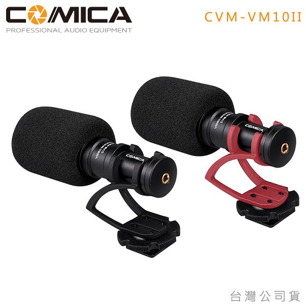 EGE 一番購】COMICA【CVM-VM10II】迷你指向性話筒麥克風,相機 手機皆可用【公司貨】