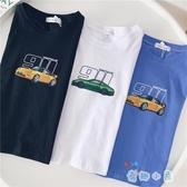男童t恤寶寶短袖韓版夏季上衣兒童體恤夏裝【奇趣小屋】