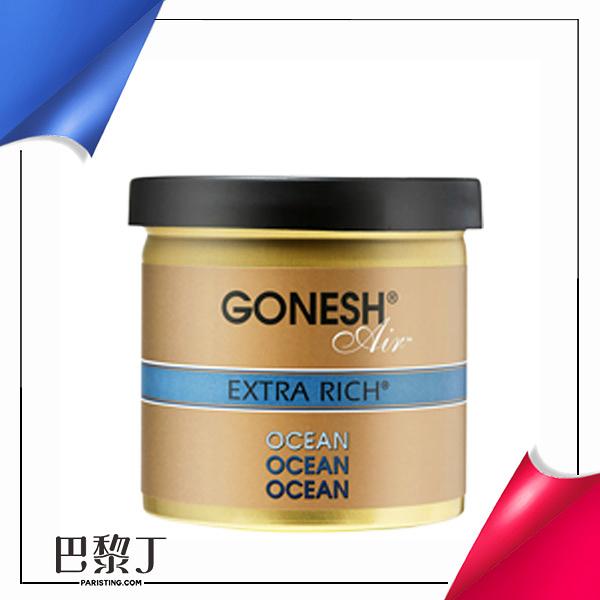 GONESH 深藍海洋芳香膠 78g【巴黎丁】