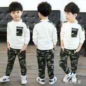 中大尺碼男童秋裝套裝韓版男孩帥氣兩件套潮衣sd2177『夢幻家居』