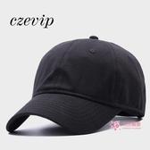 棒球帽 韓版新款水洗棉棒球帽男明星同款大頭圍帽子春夏天遮陽大碼鴨舌帽 4色