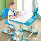 聖誕禮物兒童書桌學習桌書櫃組合男孩女孩簡約家用課桌小學生寫字桌椅套裝 愛麗絲LX