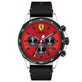 FERRARI 法拉利極勁計時腕錶/45mm/0830387