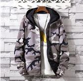 男士外套秋冬季加棉夾克男迷彩正韓學生上衣服運動款休閒青年  圖拉斯3C百貨