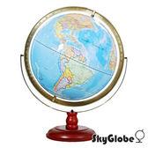 SkyGlobe17吋超大行政圖雙環立體浮雕地球儀