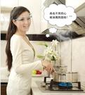廚房炒菜防油煙防油濺面罩女士全臉部防護遮面具做飯面 洛小仙女鞋