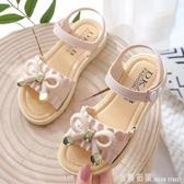 女童涼鞋潮小公主女孩寶寶夏天鞋子女學生涼鞋時尚軟底涼拖鞋