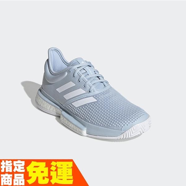 ADIDAS 女網球鞋 運動鞋 SOLECOURT PARLEY EG7694 灰藍 贈護腕 20FW【樂買網】