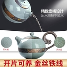 茶具套裝家用客廳陶瓷