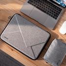 筆電包 inateck電腦包內膽包防摔硬殼加厚減震適用蘋果MAC13吋AIR小新PRO微軟7華為13小米ROG 米家