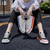 個性鴛鴦帆布鞋女2019潮鞋小白鞋女夏款透氣韓版百搭學生平底板鞋