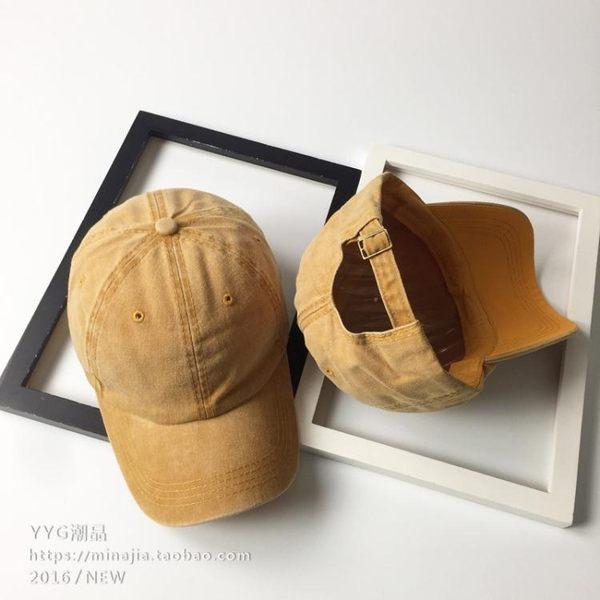 帽子女春夏正韓做舊復古彎簷鴨舌帽子光板純色棒球帽情侶水洗帽男【快速出貨】
