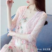中大尺碼空調衫小披肩薄外套女夏坎肩短款蕾絲外搭開衫 nm4935【pink中大尺碼】