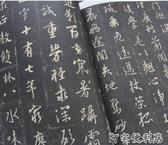 【42CM原帖教程】懷仁集王羲之聖教序放大版彩色大八開歷代書法(快速出貨)