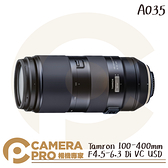 ◎相機專家◎ Tamron 騰龍 100-400mm F4.5-6.3 Di VC USD A035 公司貨