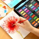 油畫顏料 內水彩顏料套裝24色36色水彩畫學生手繪便攜畫筆套裝固體水粉餅鐵盒分