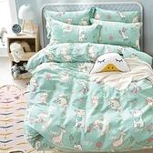 【eyah】100%台灣製寬幅精梳純棉雙人床包被套組-5月派對動物