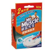 威猛先生潔廁清香凍補充管-清新海洋38g*2入/盒【愛買】