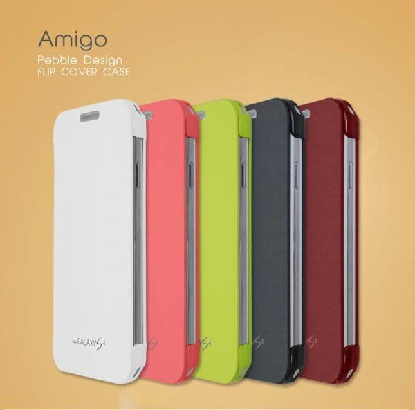 斯瑪鋒數位~韓國原裝名牌 Amigo 三星 S4 i9500 金屬髮絲紋超輕薄翻蓋手機套 殼 保護殼