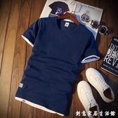 男士短袖T恤夏季韓版青年修身半袖圓領體恤純色打底衫上衣服潮裝 創意家居生活館