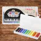 小叮噹的店- 彩色筆 台製文具  12色 彩色筆