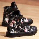 高筒帆布鞋女碎花平跟鞋子學生休閒鞋韓版潮板鞋布鞋女款秋季百搭   居家物語