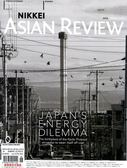 NIKKEI ASIAN REVIEW 1126-1202/2018 第254期