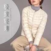 羽絨內膽女圓領輕薄羽絨服女2019新款短款薄款冬季外套女冬裝修身 布衣潮人YJT