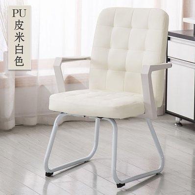 弓架PU皮米白色 - 鋼製腳現代家用電腦椅簡約弓形辦公轉椅學生靠背凳子  JQ