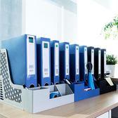 得力文件框帶筆筒收納桌面整理框資料筐辦公三格文檔分類架YTL·皇者榮耀3C