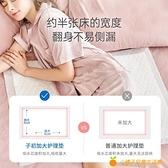子初產褥墊產婦入院大號護理墊產后月子期專用品一次性床單60x90【小橘子】