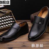 爸爸鞋男皮鞋男士皮鞋套鞋子套腳商務正裝工作鞋低幫鞋男款TA6740【雅居屋】