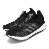 adidas 慢跑鞋 PulseBOOST HD W 黑 灰 女鞋 運動鞋 【PUMP306】 FU7343
