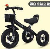 交換禮物兒童單車寶寶腳踏車2-6歲大號單車幼小孩玩具車LX
