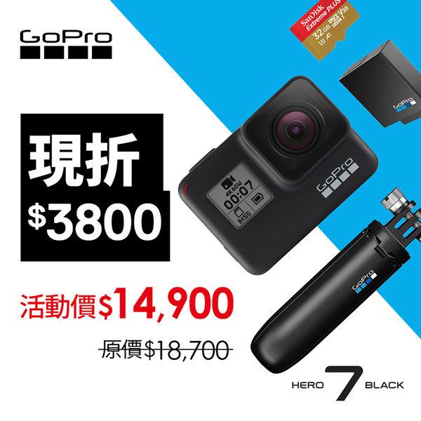 GoPro-HERO7 Black假日組合CHDRB-701