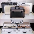鋁合金手提密碼箱保險箱儀器箱公文文件收納箱裝錢箱多功能工具箱 樂活生活館