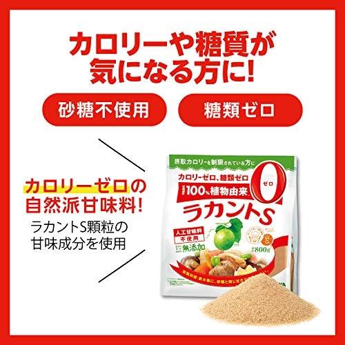 【多種口味可選擇】日本 SARAYA 羅漢果代糖零卡糖 60g×5袋 天然 低糖 低熱量 【小福部屋】