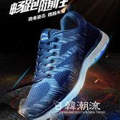新款低幫鞋男鞋透氣潮鞋橡膠系帶圓頭純色休閑鞋