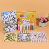 沙畫兒童彩沙畫砂畫男女款禮盒套裝手工DIY繪畫益智玩具套裝 潮流前線