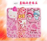iPhone6  plus新款豹纹暗磁對吸美樂蒂双子星 三星 NOTE3 S6 A7 E7   HTC M9立體皮套- 現