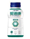 (加送5罐)愛速康金選優纖營養均衡配方(塑膠瓶)250ml*24瓶*2箱 *維康*