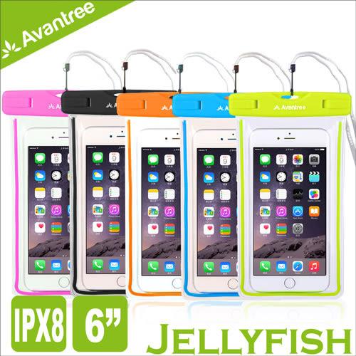 黑熊館 Avantree Jellyfish 運動螢光手機防水袋 浮潛/遊泳可用 IPX8防水等級 附頸掛式吊繩