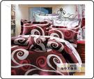 {{海中天休閒傢俱廣場 }} G-12 摩登時尚 床罩系列 256-4 雙人床罩(紅)