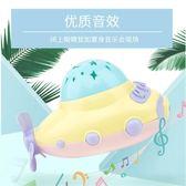 寶寶早教機兒童玩具幼兒學習機投影儀故事嬰兒1音樂2玩具0-3歲 七色堇