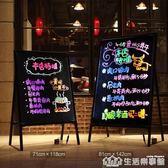 NMS 小黑板筆支架大號彩色帶電迷你電子發光字led字展示板宣傳熒光板 生活樂事館