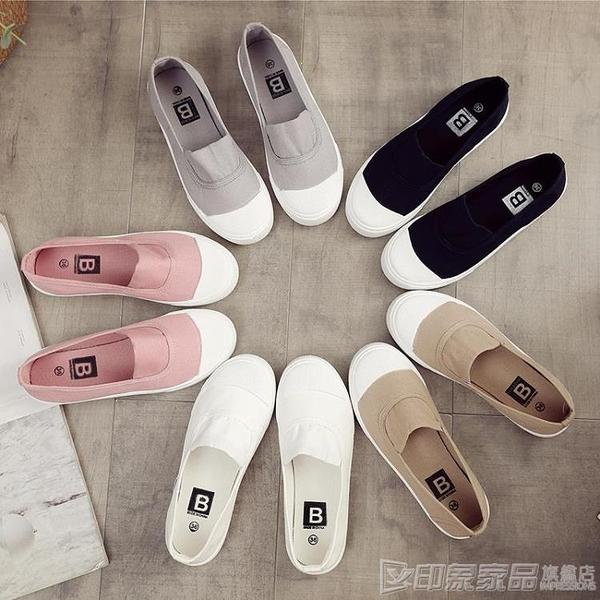 帆布鞋 帆布鞋春季女2020新款小白鞋百搭平底學生韓版夏淺口單鞋休閒鞋子 印象