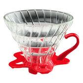 金時代書香咖啡  TIAMO V02 耐熱玻璃 咖啡 濾杯 濾器 附咖啡匙+滴水盤 紅色  HG5357R
