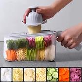 切菜機 廚房切菜神器馬鈴薯絲家用多功能用品切檸檬片機削刮擦絲刨絲切片器【幸福小屋】