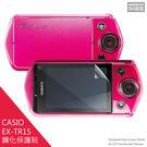 ☆超高規格強化技術 卡西歐 Casio EXILIM EX-TR15 TR350 自拍神器 鋼化玻璃保護貼/9H硬度/高透/防爆/防刮