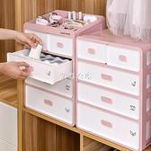 內衣收納盒襪子內褲抽屜式分隔格子三合一衣櫃整理箱塑膠家用神器